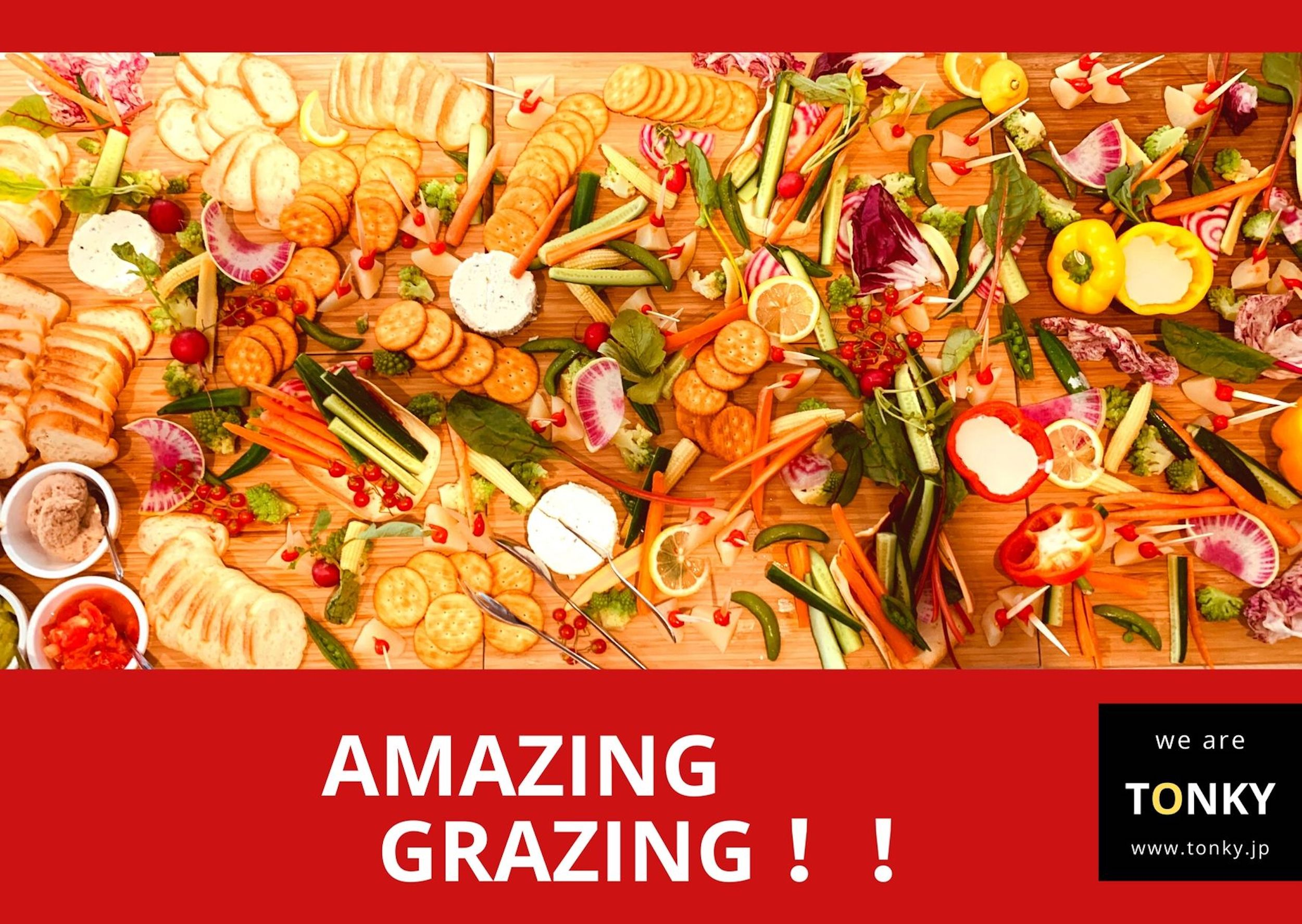 "Let's enjoy the ""Grazing Table Buffet""!!"